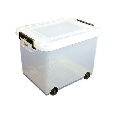 Araven Vorratscontainer Mobil (50 ltr.)