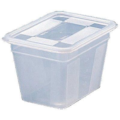 Boîte de stockage GN 1/6 Bourgeat Modulus, 2 litres, version lourde