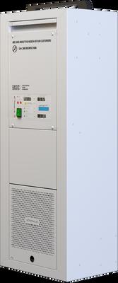 Raumluftreiniger/ Raumsterilisator STERYLIS Basic 150